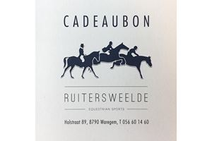 CADEAUBON 225